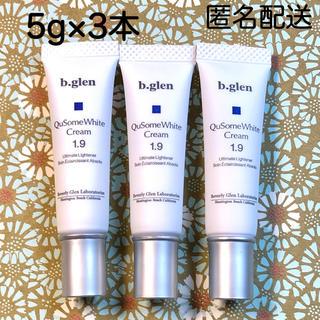 ビーグレン(b.glen)のb.glen QuSome ホワイトクリーム1.9  5g × 3本(フェイスクリーム)
