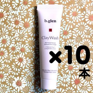ビーグレン(b.glen)のビーグレン クレイウォッシュ 洗顔 15g×10本(洗顔料)