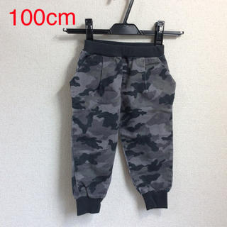 コムサイズム(COMME CA ISM)のコムサイズム  100cm 男の子パンツ(b100-39)(パンツ/スパッツ)
