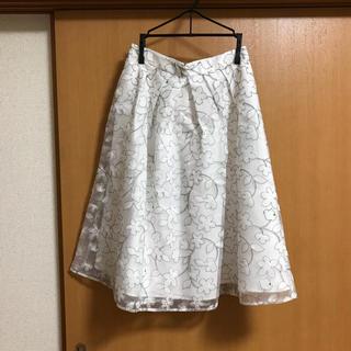 Rirandture - リランドチュール オーガンジー フラワー 刺繍 スカート