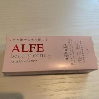 タイショウセイヤク(大正製薬)のアルフェ ALFE ビューティコンク パウダー10袋(コラーゲン)