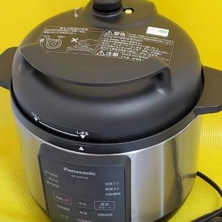 パナソニック(Panasonic)の電気圧力鍋 SR-MP300(調理機器)