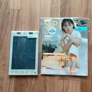 スプリング SPRING 12月号 増刊 リラックマ デジタルメモ