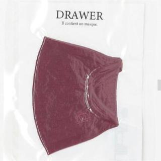 ドゥロワー(Drawer)のDRAWER マスク(その他)