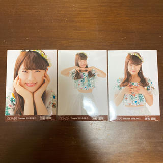 NMB48 - 【超美品】NMB48渋谷凪咲 公式生写真 2016.9