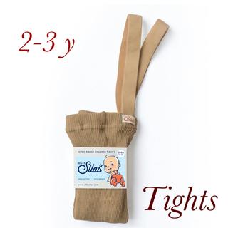 コドモビームス(こども ビームス)の【silly silas】ribbed tights タイツ(靴下/タイツ)