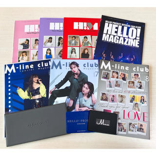 M-line club , Hello! Magazine