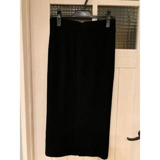 ユナイテッドアローズ(UNITED ARROWS)のユナイテッドアローズ リプニットスカート(ロングスカート)
