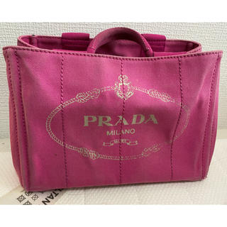 PRADA - プラダバック