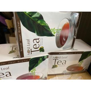 murphy様専用(茶)