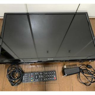 【激安】【即日配達】Qriom テレビ 24型