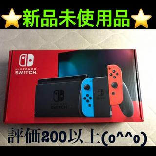 Nintendo Switch - 新品 Nintendo Switch スイッチ ネオン 新品 未開封品