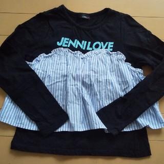 JENNI - 長袖カットソー