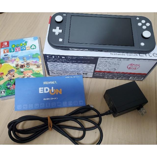 Nintendo Switch(ニンテンドースイッチ)の任天堂スイッチライト あつ森 セット エンタメ/ホビーのゲームソフト/ゲーム機本体(携帯用ゲーム機本体)の商品写真