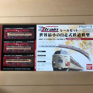 バンダイ(BANDAI)のBANDAI ZZtrain 485系-300番台特急 世界最小の自走式鉄道模型(鉄道模型)