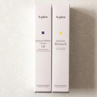 ビーグレン(b.glen)のビーグレン Qusomeホワイトクリーム1.9 レチノA(美容液)