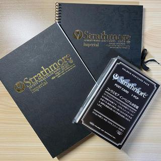 マルマン(Maruman)のストラスモア水彩紙 中紙 中暑口(300g) 中目 3点セット(スケッチブック/用紙)