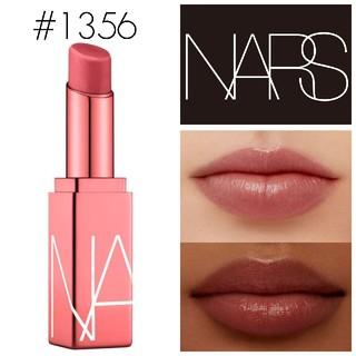 NARS - NARS◆アフターグローリップバーム #1356