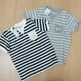 コーエン(coen)の新品 未使用 130 Coen コーエン ボーダー Tシャツ 2枚セット(Tシャツ/カットソー)