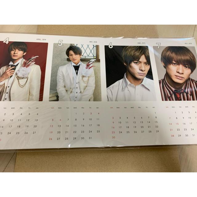 Johnny's(ジャニーズ)のsao様専用 King & Prince カレンダー2019-2020 エンタメ/ホビーのタレントグッズ(アイドルグッズ)の商品写真