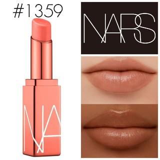 NARS - NARS◆アフターグローリップバーム #1359