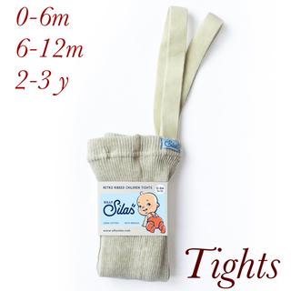 コドモビームス(こども ビームス)の【silly silas】ribbed tights with braces(靴下/タイツ)