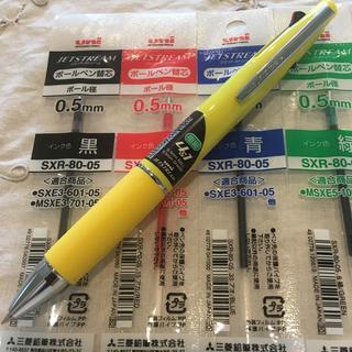ミツビシエンピツ(三菱鉛筆)のジェットストリーム 4&1 0.5mm レモンイエロー&(レフィル4本)です(ペン/マーカー)