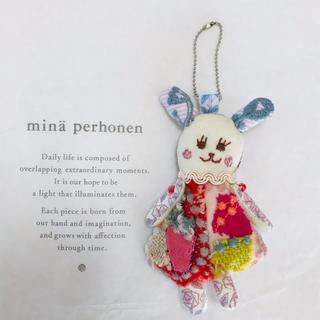 ミナペルホネン(mina perhonen)のミナペルホネン ミニうさちゃんチャーム⑧(ぬいぐるみ)