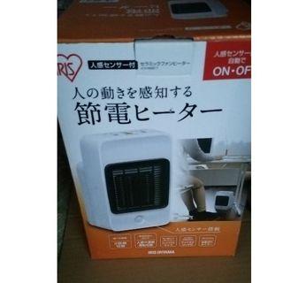 アイリスオーヤマ(アイリスオーヤマ)の人感センサー付セラミックファンヒーター(ファンヒーター)