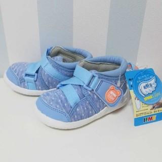 IFME スニーカー 靴 13.5 イフミー ライト