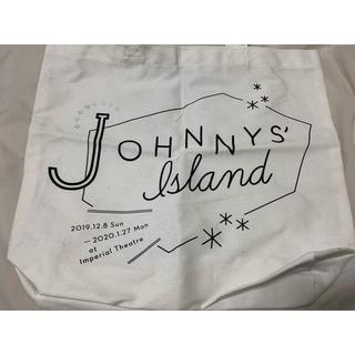 ジャニーズ(Johnny's)の2019年 Johnnys island エコバック(アイドルグッズ)