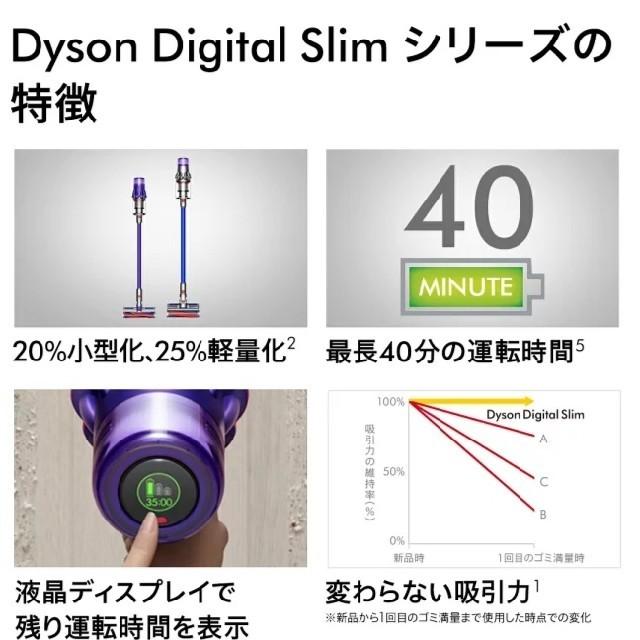 Dyson(ダイソン)のdigital slim fluffy+ SV18 FF COM dyson スマホ/家電/カメラの生活家電(掃除機)の商品写真