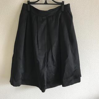 ユナイテッドアローズ(UNITED ARROWS)のUNITED ARROWS 秋冬スカート(ひざ丈スカート)