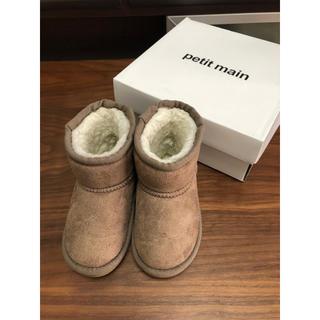 petit main - 美品 プティマイン ブーツ 15cm