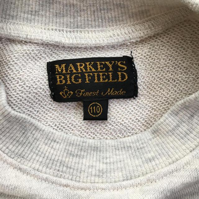 MARKEY'S(マーキーズ)の男の子 スウェット トレーナー 110cm  マーキーズ キッズ/ベビー/マタニティのベビー服(~85cm)(トレーナー)の商品写真