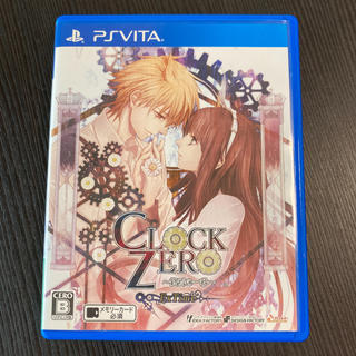 PlayStation Vita - vita  CLOCK ZERO