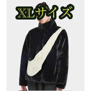 ナイキ(NIKE)のNIKE ウィメンズ フェイク ファー ジャケット XL(毛皮/ファーコート)