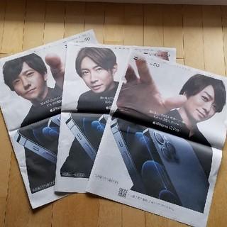 嵐 - 嵐 新聞 広告 SoftBank