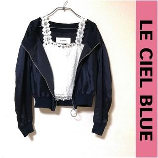 ルシェルブルー(LE CIEL BLEU)のルシェルブルー♡美品 オフショル ブルゾン(ブルゾン)