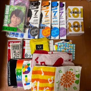 カンジャニエイト(関ジャニ∞)の関ジャニ∞ グッズ まとめ売り タオル バッグ プラカップ etc(男性タレント)