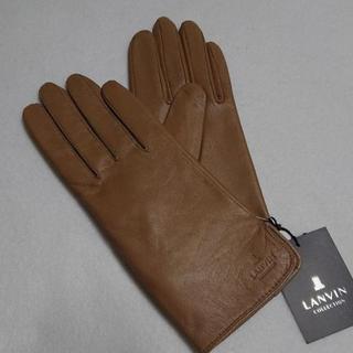 ランバンコレクション(LANVIN COLLECTION)の新品 ランバン LANVIN レザー 革手袋 ブラウン 日本製 羊革 長指(手袋)