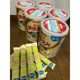 明治 - 明治ほほえみ 粉ミルク