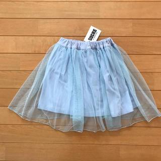 ブリーズ(BREEZE)の新品・タグ付き☆SUCRE シュクル チュールスカート 110cm(スカート)