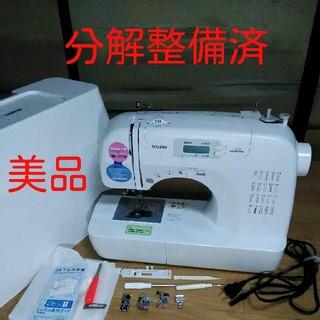 分解整備済 美品 PS205 CPS4209 ブラザーコンピュータミシン
