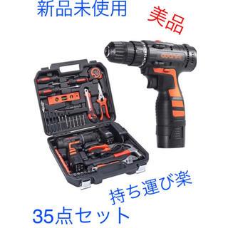 電動工具セット 電動ドリル 16.8V 電動ドライバーセット ホームツールセット(工具/メンテナンス)