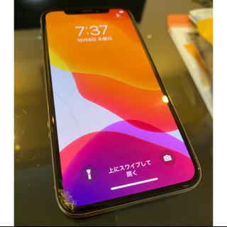 iPhone - 一部ヒビ ソフトバンク版 iPhoneX 64GB  シルバー