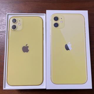 iPhone - 【即購入OK!】iPhone 11 イエロー 128GB SIMロック解除済