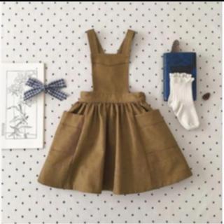Caramel baby&child  - 新品 soor  ploom harriet pinafore 2/3Y