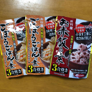 イムラヤ(井村屋)の井村屋 ごぼうごはんの素×2・お赤飯の素×1(調味料)