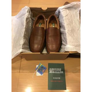 ホーキンス(HAWKINS)のHAWKINS  紳士用カジュアルシューズ(ローファー/革靴)